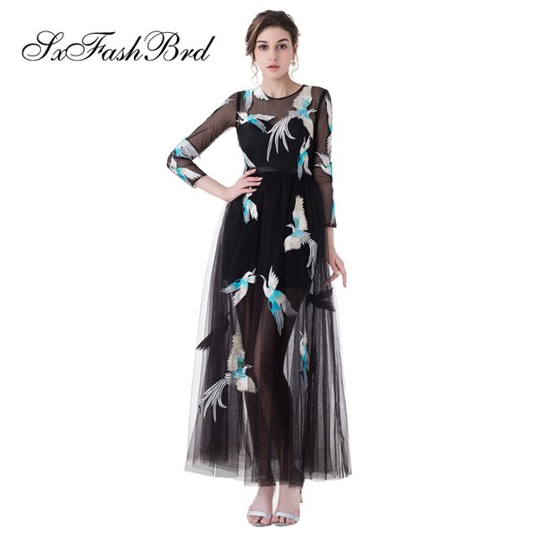 Elegant Girls Dress O Neck 3/4 Sleeves A Line Long Tulle Party Formal Evening Dresses for Women Prom Dress Gowns