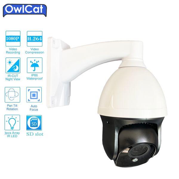 OwlCat HD 1080P Outdoor Waterproof PTZ Speed Dome IP Camera 2MP 3X Motorized Auto Zoom Varifocal IR-Cut Onvif RTSP Onvif 2.0