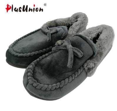 Chien Chausson Hiver Confortable Classique Chaussure Garde