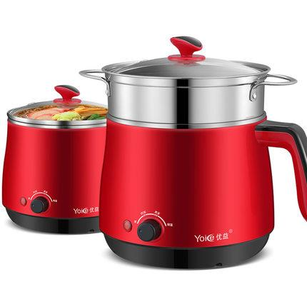 best selling Household Electric Skillet Red Multifunction Cooking Pot 600W Electric Cooker Water Boiler Food Cooking Machine with Upper Steamer