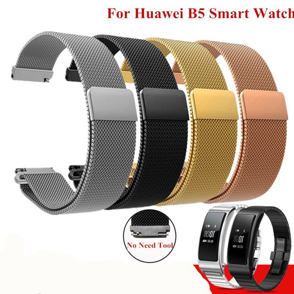 Milanese Magnetic Loop Stainless Steel Band For Huawei B5 Smart Watch rubber wristwatch bands watchbands brown gear sport