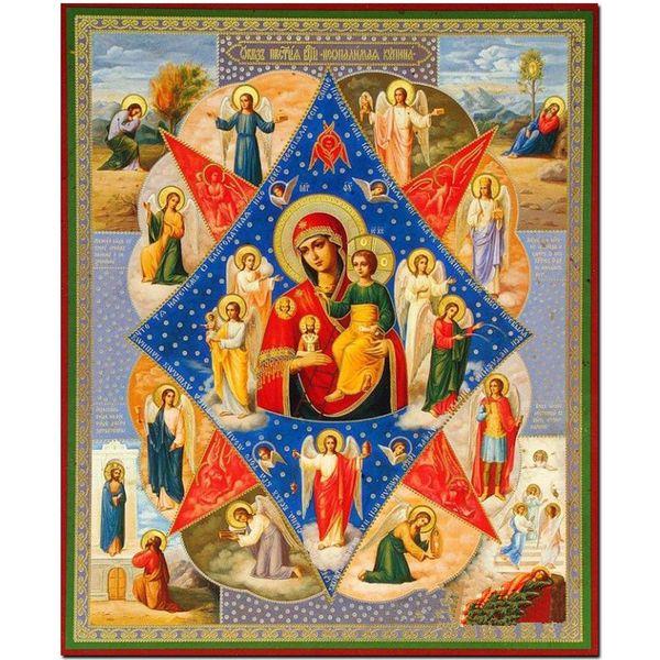 Mosaico de Cristais Bordados diy 5D Diamante Pintura Família religiosa Diamante cheio Ponto Cruz Needlework