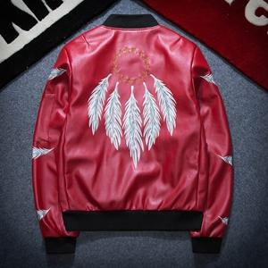 Spring and Autumn new pilot PU leather jacket Harajuku style trend young students male and female lovers loose baseball uniform