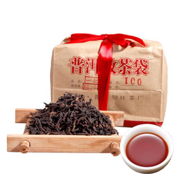 Продвижение 500g Юньнань Оригинал Сыпучие Зрелый пуэр чай Органический Natural Black Pu'er чай Старое дерево Приготовленный пуэр чай Подарочный пакет
