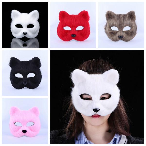 Máscara de piel de zorro de Halloween fiesta de las mujeres de moda sexy mascarada máscara realista Fox mitad animal máscara Fox cosplay danza máscaras AAA1221