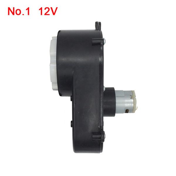 No.1 12V