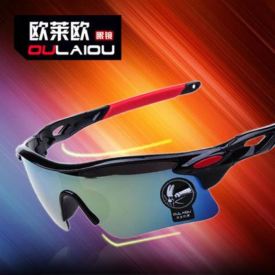 Dazzling color film reflective sunglasses sports mirror wholesale men and women outdoor riding glasses explosion-proof sunglasses