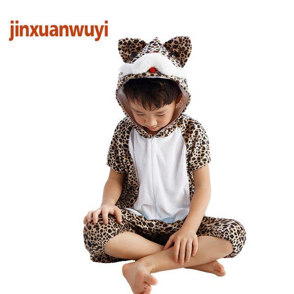 Leopard (Short)