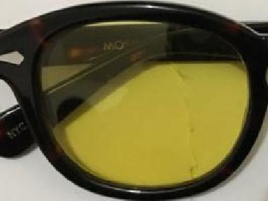 Темно-желтый объектив