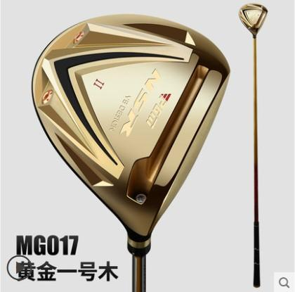 Top quality! PGM 2018 NEW Golf Clubs Men Gold color Golf Driver 10 degrees Graphite shaft,Free shipping