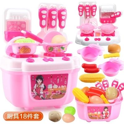 2019 Cooking Kitchenware Simulation Tableware Play House Kitchen Toys 1 2 3  Years Old Boys And Girls From Pandastudio, $23.12 | DHgate.Com