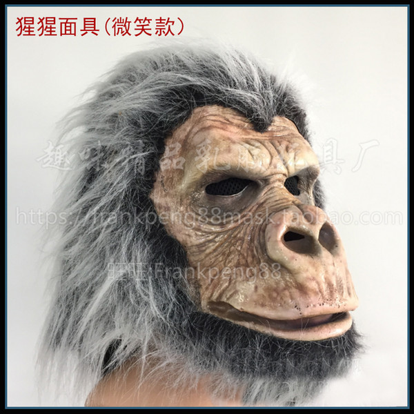 Funny Orangutan Mask Animal Head Mask Monkey Headwear Halloween Party Festival Cosplay Costume Full Face Party Supplies