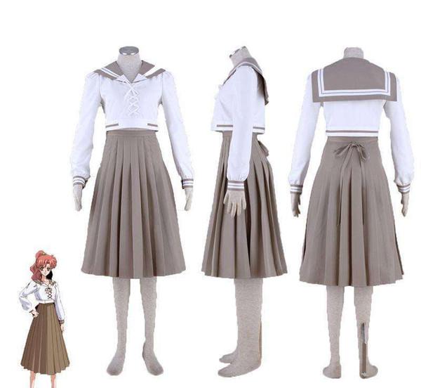 Sailor Moon Skirt Dress Uniform Cosplay Costume 2Pcs Set