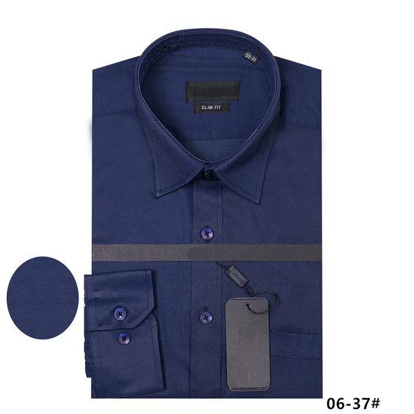 глубокий blue83-7