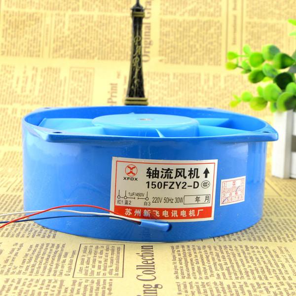For Brand new original Axial fan 150FZY2-D 220V welding fan Aluminum shell copper wire Double ball bearing