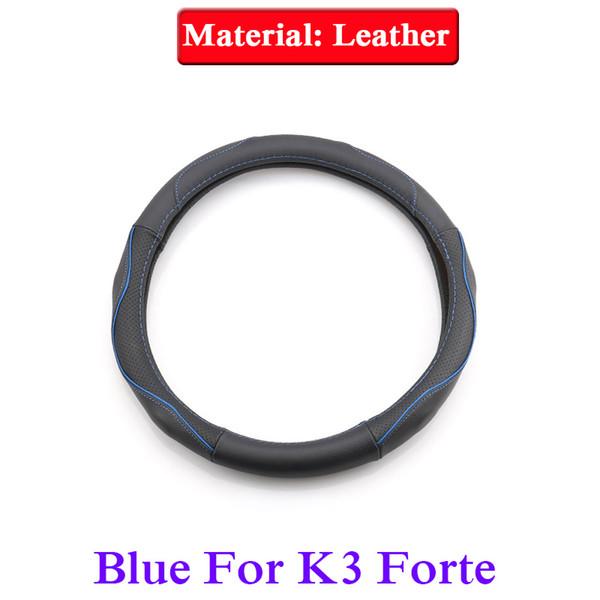 K3 포르테 블루