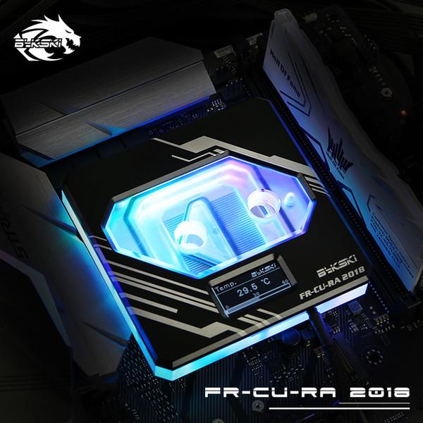 Bykski CPU Water Block use for INTEL LGA1150/1151/1155/1156 LGA2011 2066 X99 RGB 5V GND Aurora Light Temperature Display OLED