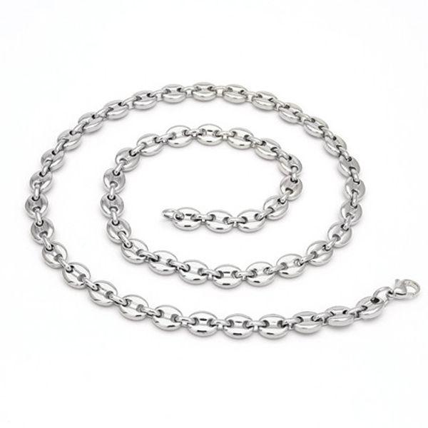 22quot; Серебряная цепочка
