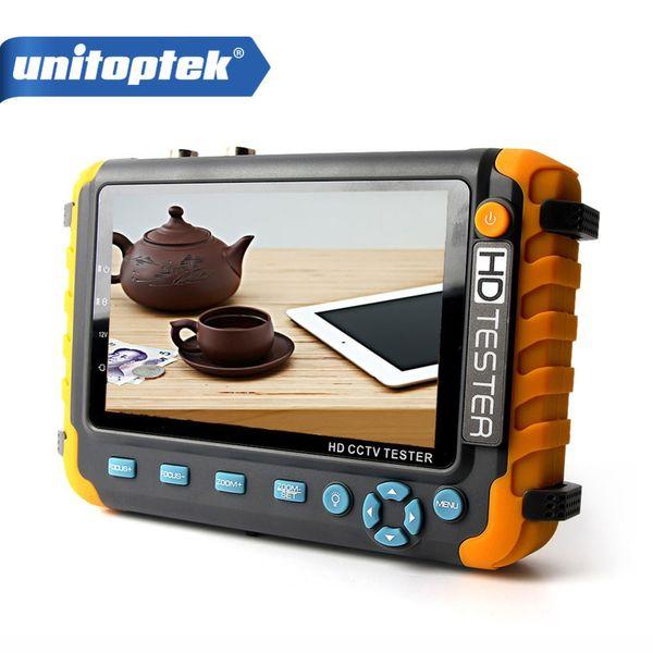 1080P/5MP CCTV Tester 5 Inch LCD Color Screen AHD TVI CVI Analog Camera Tester CCTV Monitor Audio Test HDMI VGA Input