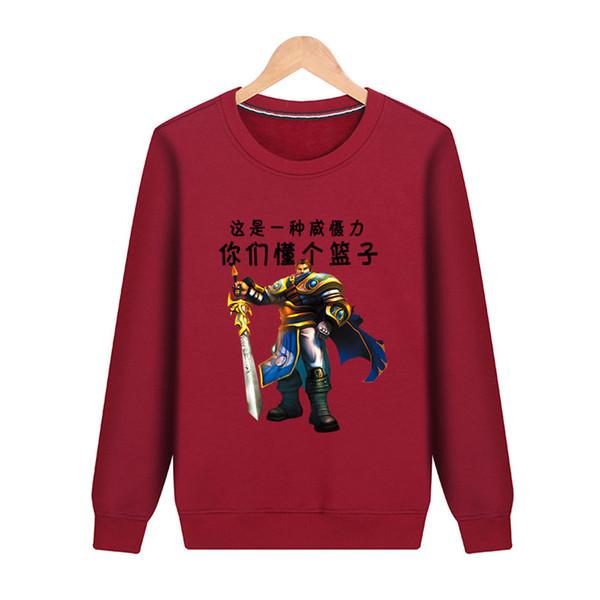 Высокое качество мода мужчины толстовка улица флис толстовка зима осень мода хип-хоп примитивный пуловер Толстовки