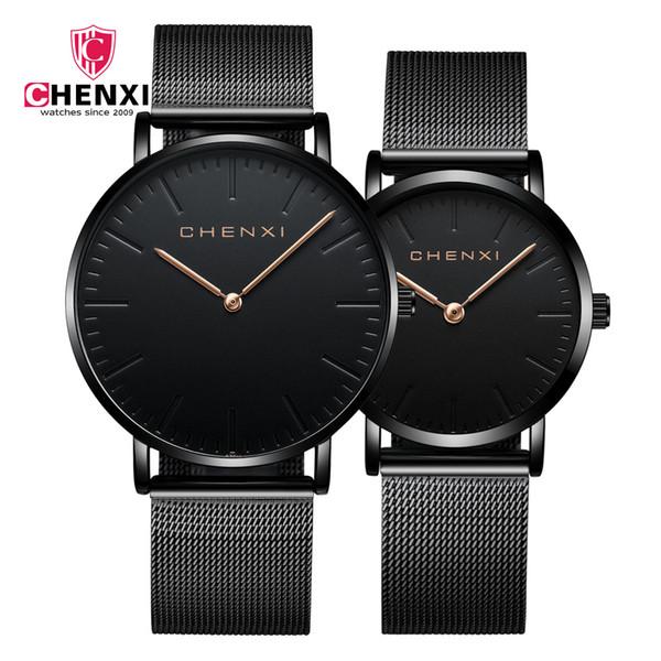 2018 Luxury Brand Lovers Watches For Men Womens Strap Quartz Watch Men's Waterproof Clock Women's Dress Wrist Watch Couple Gift