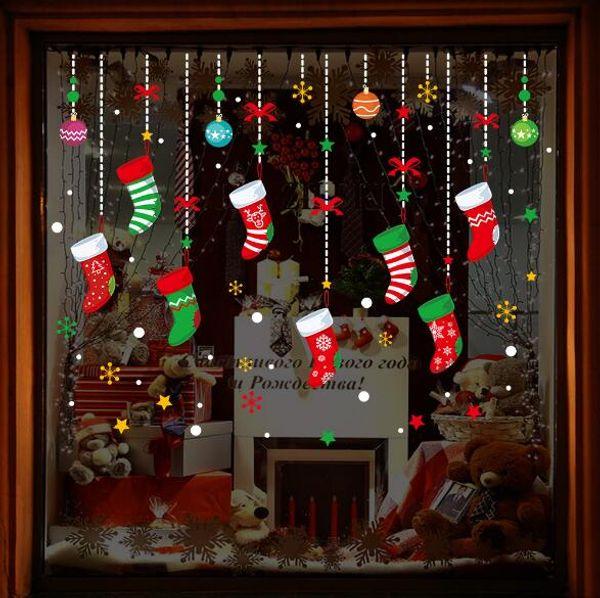 Christmas Wall Sticker Colorful Window Glass Decorative Stickers Holiday Store Dress Up Christmas Tree Garter Wall Sticker CCA10655 120pcs