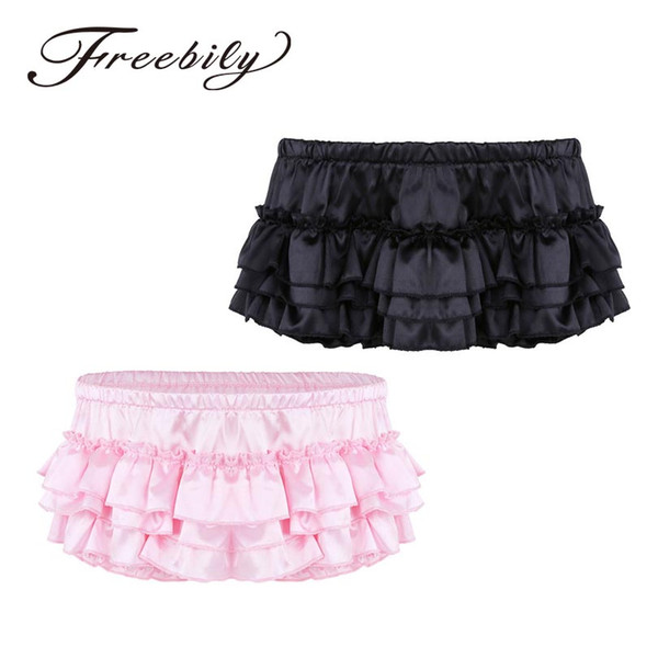 Mens Lingerie Soft Shiny Sissy Briefs Satin Ruffled Bloomer Tiered Skirted Panties Sissy Briefs Good Stretchy Underwear Panties