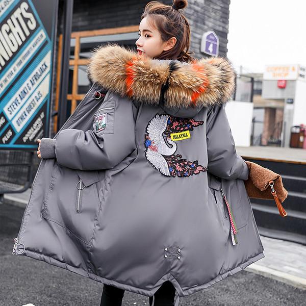 Зима Женская Белоснежка Пуховик Плюс размер Модная куртка с капюшоном длинная Парки теплые Сладкие Куртки Женские зимние пальто одежда