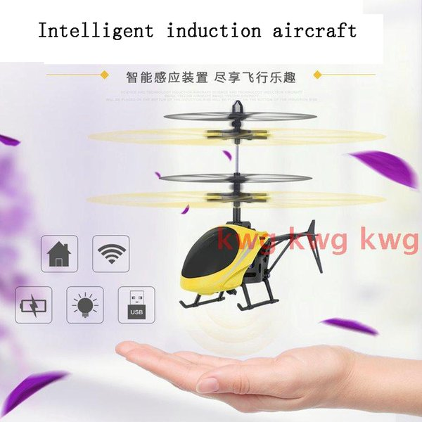Best-selling Europe and America,Hand remote control helicopter,Mini Flying Infraed Induction Helicopter Aircraft Flashing Light Toys