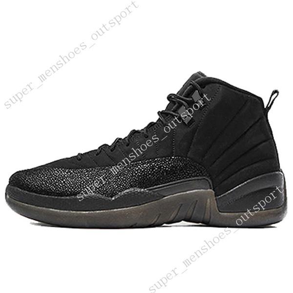 #21 Black