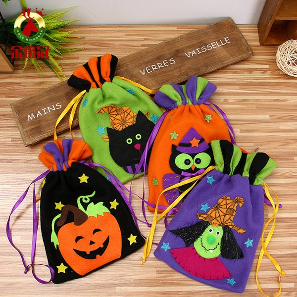 10 Piece Party Favors Bags Cartoon Gift Candy Drawstring Bags Pouch, Treat Goodie Bags for Kids Girls and Boys Birthday 4 Styles Select