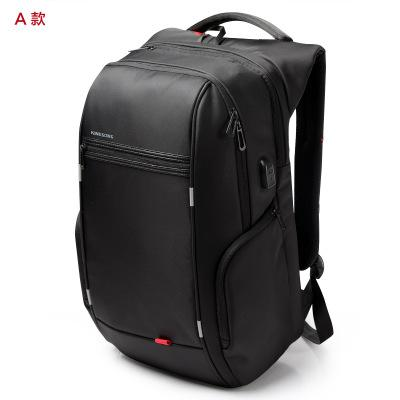 2018 new factory direct sale business backpack backpack multi-function youth USB charging fashion students bag laptop bag
