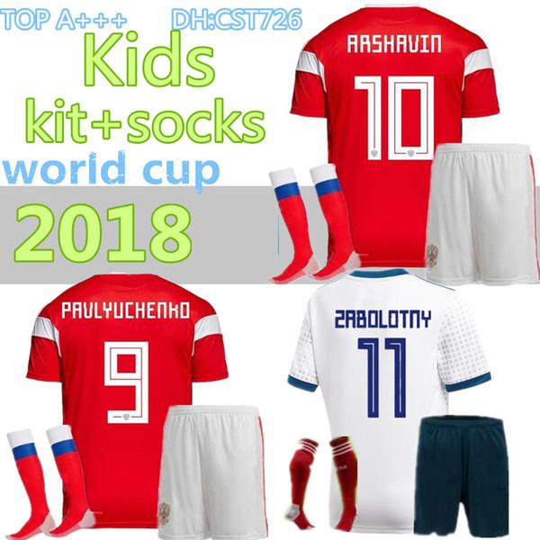 2018 Kit per bambini + calzini Russia Pullover di calcio DZAGOEV ARSHAVIN KERZHAKOV KOMBAROV KOKORIN YUSUPOV Maglia casalinga di calcio di casa Red Away