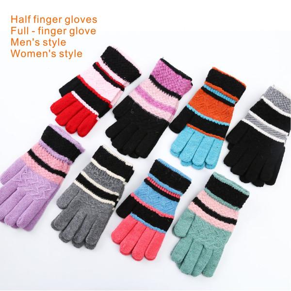Estilo de mujer y hombre Invierno Mantener guantes cálidos Dedo medio Dedo completo Guantes jacquard tejidos Múltiples colores 12 pares / bolsas.