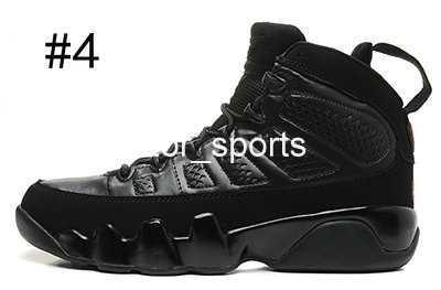 #4 all black high