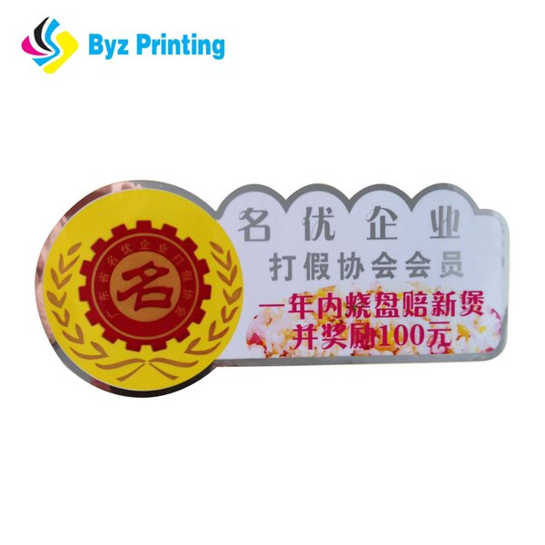 Factory directly supply high quality waterproof custom self adhesive kraft paper label sticker printing for tea bag packing