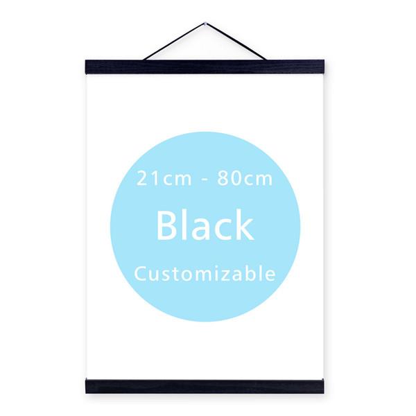 Black Frame 21 cm no print