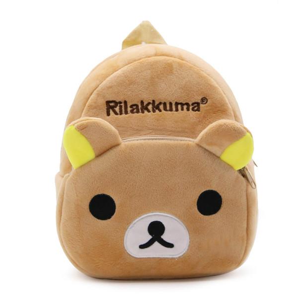 Brown Little Bear School Bag for Kids 1 to 3 Year Children Backpack Soft Bookbag