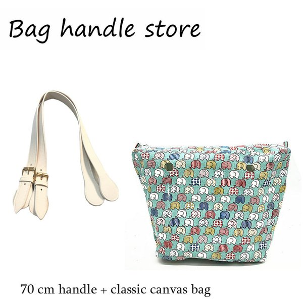 1 pair Size 65cm handle and 1 piece inner lining classic insert fit for o bag handle for Obag Natural Long Faux Leather Handles