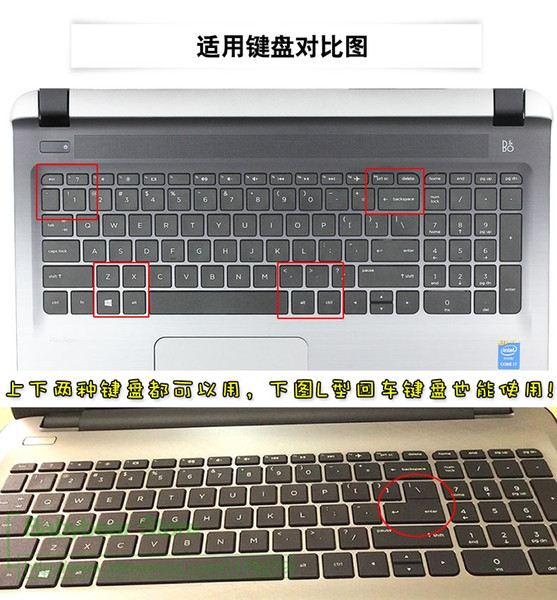 Korean Korea 17 17.3 inch Silicone laptop keyboard cover protector For PAVILION GAMING 17-AB001NT Envy 17-N011TX 17-r004tx