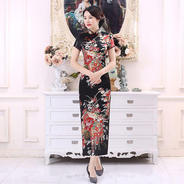 Sexy Black Women Satin Daily Casual Dress Summer New Long Qipao Print Flower Chinese Cheongsam Size S M L XL XXL 3XL 4XL 5XL 6XL