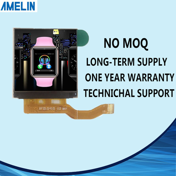 1.54 inch 240*240 TFT LCD module display for smartwatch with IPS viewing angle and SPI interface panel from shenzhen amelin LCD manufacture