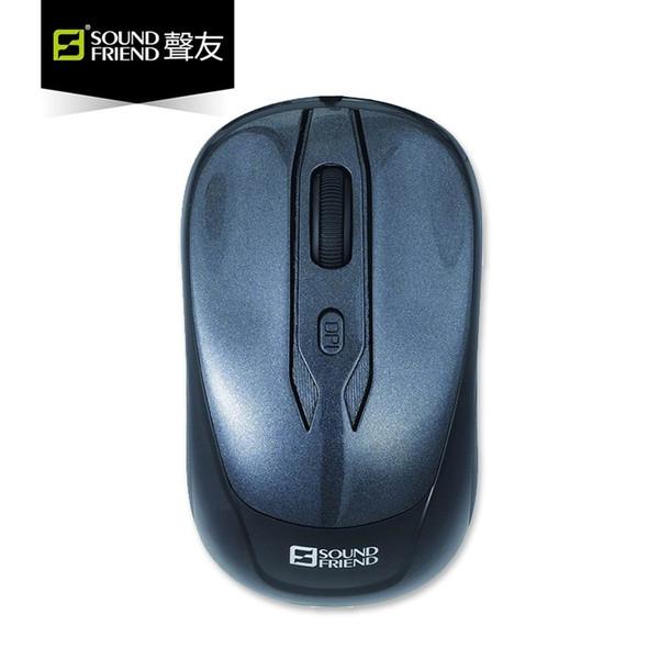 Factory OEM wholesale wireless mouse laptop accessories ergonomic office mouse