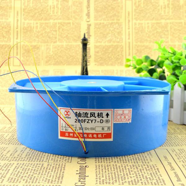 For new original axial fan 200FZY7-D 380V fan electric welding fan aluminum shell high quality copper