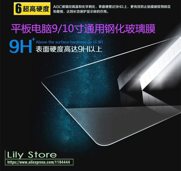 best selling New 10 10.1 inch (235*161mm) Tempered Glass Screen Protector Film for 10.4 Universal Screen Protector Films MTK Tablet PC 2017