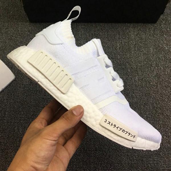 Japan white