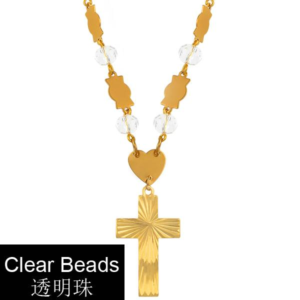 Clear Beads 63cm Chain