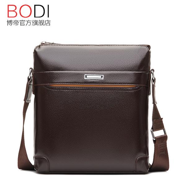 men's leather business trend vertical casual bag shoulder bag small messenger