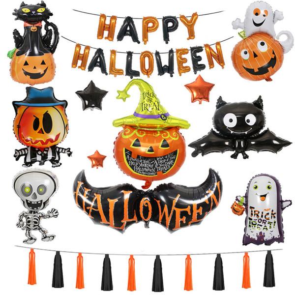 Halloween Balloon Decoration Pumpkin Head Ghost Bat Skeleton Kiddie Lantern Balloon Package Hotel mall Layout Children Toys