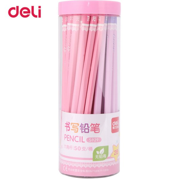 50 Pcs/Set Standard Pencil 2017 New Set Of Pencils 2B Office School Supplies Cute Simple Design Pencils For WJ-SMTG207